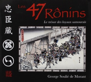 Les 47 ronins (version luxe) - Budo Editions