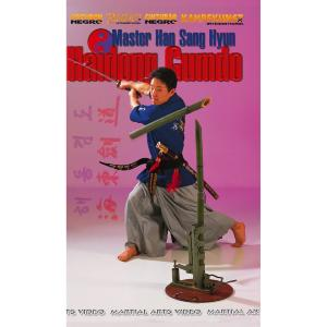 DVD Haidong Gum Do - Budo International