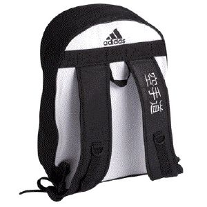 sac adidas karate,Sac Adidas modele Judo PU marquage OR 3