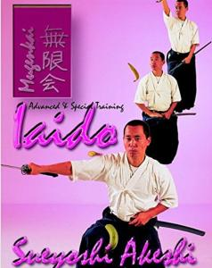 DVD IAIDO VOL3 - Budo International