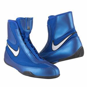 Chaussures de boxe anglaise - Boutique Arts Martiaux