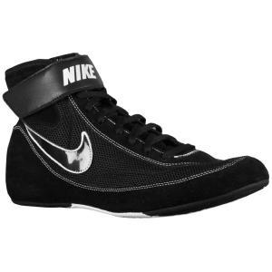 Chaussures de Lutte Nike SpeedSweep VII enfant Noir 3