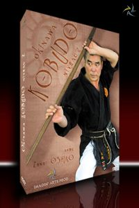 DVD Okinawa Kobudo Vol2 - Imagin Arts