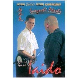 DVD IAIDO VOL2