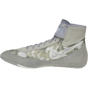 Chaussures De 5 537 Vii Lutte Camo Nike Speedsweep Enfant yf7b6g