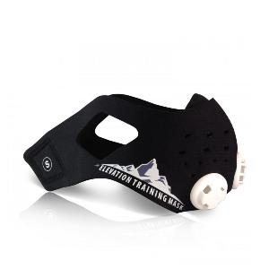 Training Mask Medium (71 à 120 kg)