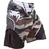Fight short Camo hero - Venum