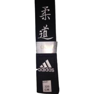 Rouleau   Ceinture Judo Blanche à Noire - Adidas, Mizuno d93d2c947f9
