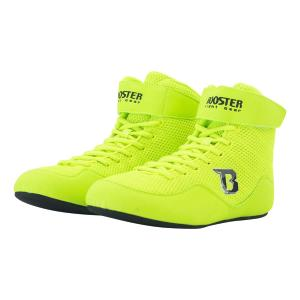 Chaussures Multi-boxes Booster Vert 44