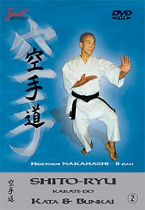 DVD Karate Shito-ryu Vol2 - Sport Multimedia